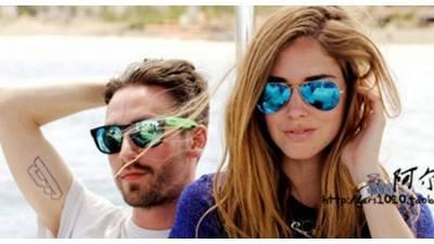 Gafas de sol 2014